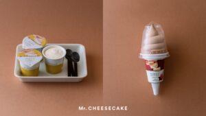 セブンのミスターチーズケーキコラボ!アイスクリームの値段は?4