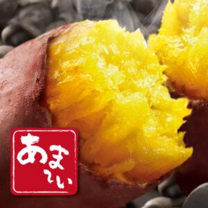 ファミマの焼き芋2021!まだ売ってる?甘い&美味しい石焼芋とは!3