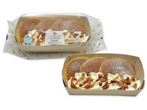 セブンのメープル&ナッツパンケーキが美味しい!値段&カロリーは?2