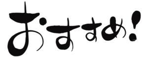 セブンプレミアムのワンタン春雨スープはダイエット向き?値段も!(7)