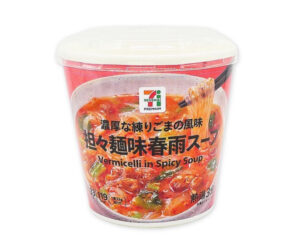 セブンプレミアムのワンタン春雨スープはダイエット向き?値段も!(6)