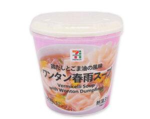 セブンプレミアムのワンタン春雨スープはダイエット向き?値段も!(5)