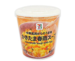 セブンプレミアムのワンタン春雨スープはダイエット向き?値段も!(4)