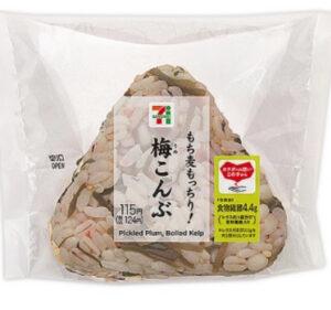 セブンプレミアムのワンタン春雨スープはダイエット向き?値段も!(1)