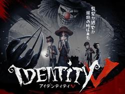セブンの第五人格(Identity V)キャンペーン!期間はいつまでなの?2