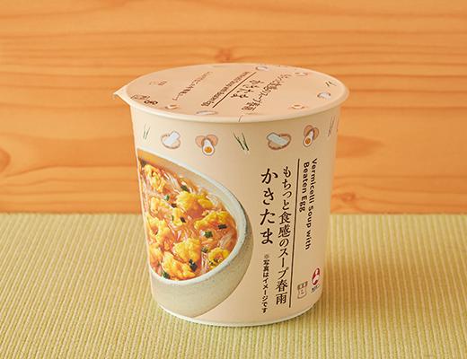 ローソンのもちっと食感のスープ春雨が2種発売!値段・カロリーは?62