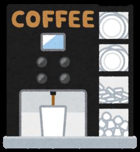 ファミマのカフェフラッペとカフェフラッペ2014の違い!値段比較も! 4