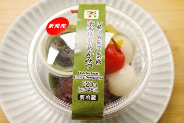 セブンのほうじ茶仕立てみたらし団子パフェが美味しい!販売地域は?66
