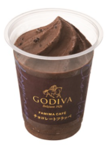 ファミマのゴディバ監修チョコレートフラッペ!値段&カロリーも紹介