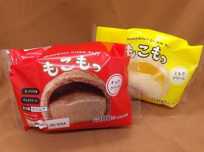 コンビニ3社(セブン・ファミマ・ローソン)のシュークリーム比較!67