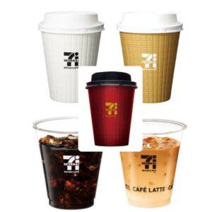 コンビニ3社でコーヒー(レジ横ドリンク)種類が多いのは?おすすめも2