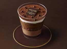 ローソンのサンクショコラアマンド美味しい理由!カロリーと値段も!4