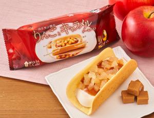 ローソンのシナモン香るりんごとキャラメルケーキアイスの値段!