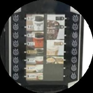 ファミマの2014年に人気だったカフェフラッペが復活!再販の値段は?⑧