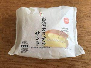 セブンの台湾カステラサンドのカロリーは高い?値段や味についても!2