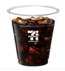 セブンカフェのアイスコーヒーとカフェラテの違いは?カロリー&糖質も