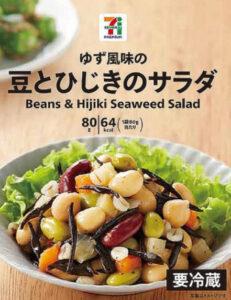 セブンプレミアムのごぼうサラダが美味しい!使い方やカロリーも!①