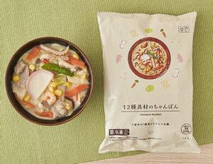 ローソンの冷凍チャーハン美味しい?まずい?麺類(冷凍)のおすすめも6
