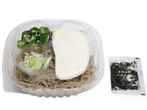 セブンの冷たい蕎麦のおすすめランキング!安い&美味しいそばも!1