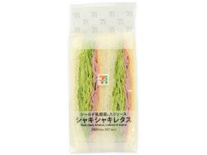 セブンのサンドイッチ!ハムや肉系サンドのおすすめ!満腹になるのも2