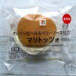 セブンのマリトッツォが美味しい!値段やカロリーはどれくらい?91
