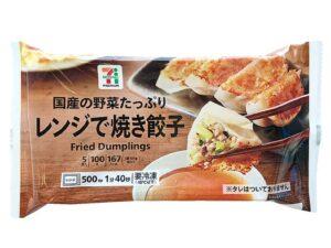 セブンのレジ横・揚げ餃子って美味しいの?おかずにもなるって本当?7