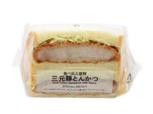 セブンのサンドイッチ!ハムや肉系サンドのおすすめ!満腹になるのも5