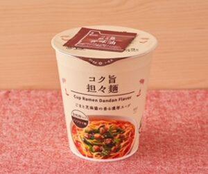 コンビニのカップ麺の中でもラーメンのおすすめ!定番や安いのも!⑧