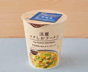 コンビニのカップ麺の中でもラーメンのおすすめ!定番や安いのも!⑫