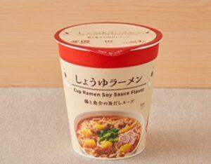 コンビニのカップ麺の中でもラーメンのおすすめ!定番や安いのも!⑯