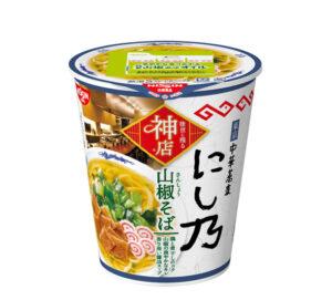 コンビニのカップ麺の中でもラーメンのおすすめ!定番や安いのも!②
