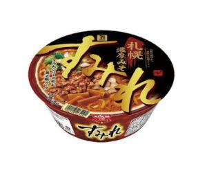 コンビニのカップ麺の中でもラーメンのおすすめ!定番や安いのも!③