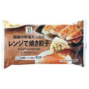セブンの惣菜で餃子のおすすめは?焼き餃子以外(水餃子)もあるの?2