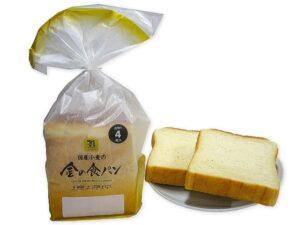 セブンの国産小麦の金の食パン厚切りは2枚入と4枚入どっちがお得?3