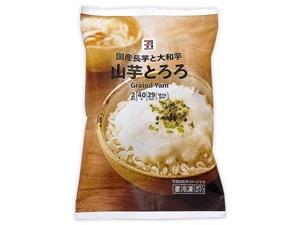 冷凍野菜はコンビニ3社どこがおすすめ?値段・量比較&産地の違い!