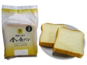 セブンの国産小麦の金の食パン厚切りは2枚入と4枚入どっちがお得?2