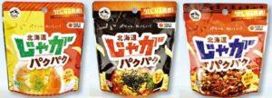 ファミマ北海道フェア!期間いつまで?お菓子商品・カップ麺を紹介!3
