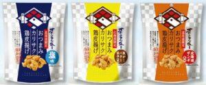ファミマ北海道フェア!期間いつまで?お菓子商品・カップ麺を紹介!4