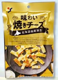 ファミマ北海道フェア!期間いつまで?お菓子商品・カップ麺を紹介!6
