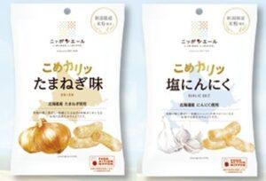 ファミマ北海道フェア!期間いつまで?お菓子商品・カップ麺を紹介!8