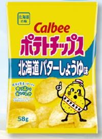 ファミマ北海道フェア!期間いつまで?お菓子商品・カップ麺を紹介!9