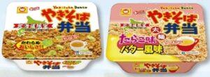 ファミマ北海道フェア!期間いつまで?お菓子商品・カップ麺を紹介!10