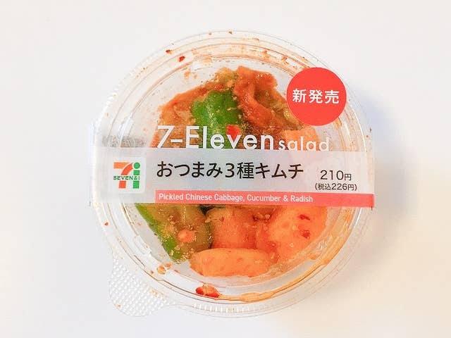 セブンのヤンニョムのおつまみキムチが美味しい!辛いの?109