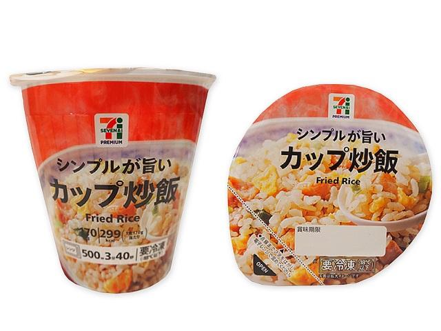 セブンの美味しい冷凍食品はどれ?おすすめ&買うべき定番商品も!115