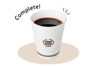 ミニストップのコーヒー一覧!おすすめは?ミルクコーヒーもあるの?9